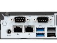 Mini PCs with COM / Serial / RS232 ports